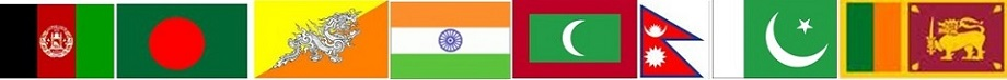 SAARC Flags